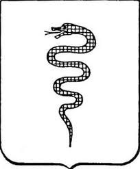 Simbolo del Serpente