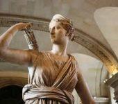 Cognome Diana: la Dea che rubò la luminosità